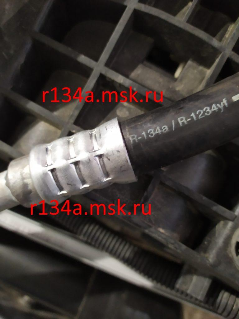 Ремонт трубок кондиционера Renault + заправка и ремонт